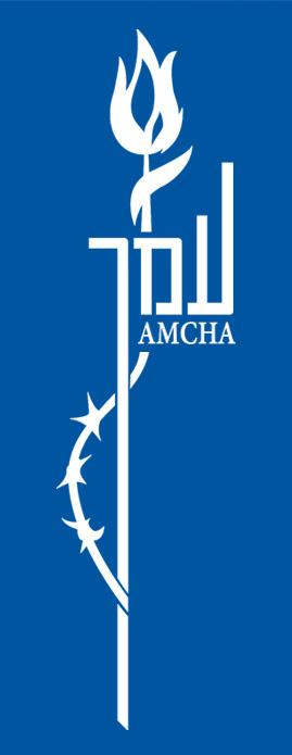 Amcha